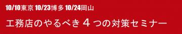 スクリーンショット 2019-09-02 13.18.58